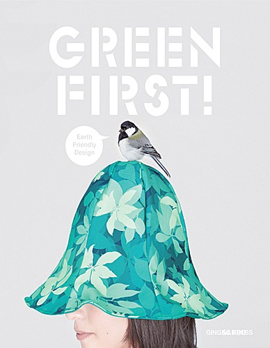 Gingko Press - Green First!
